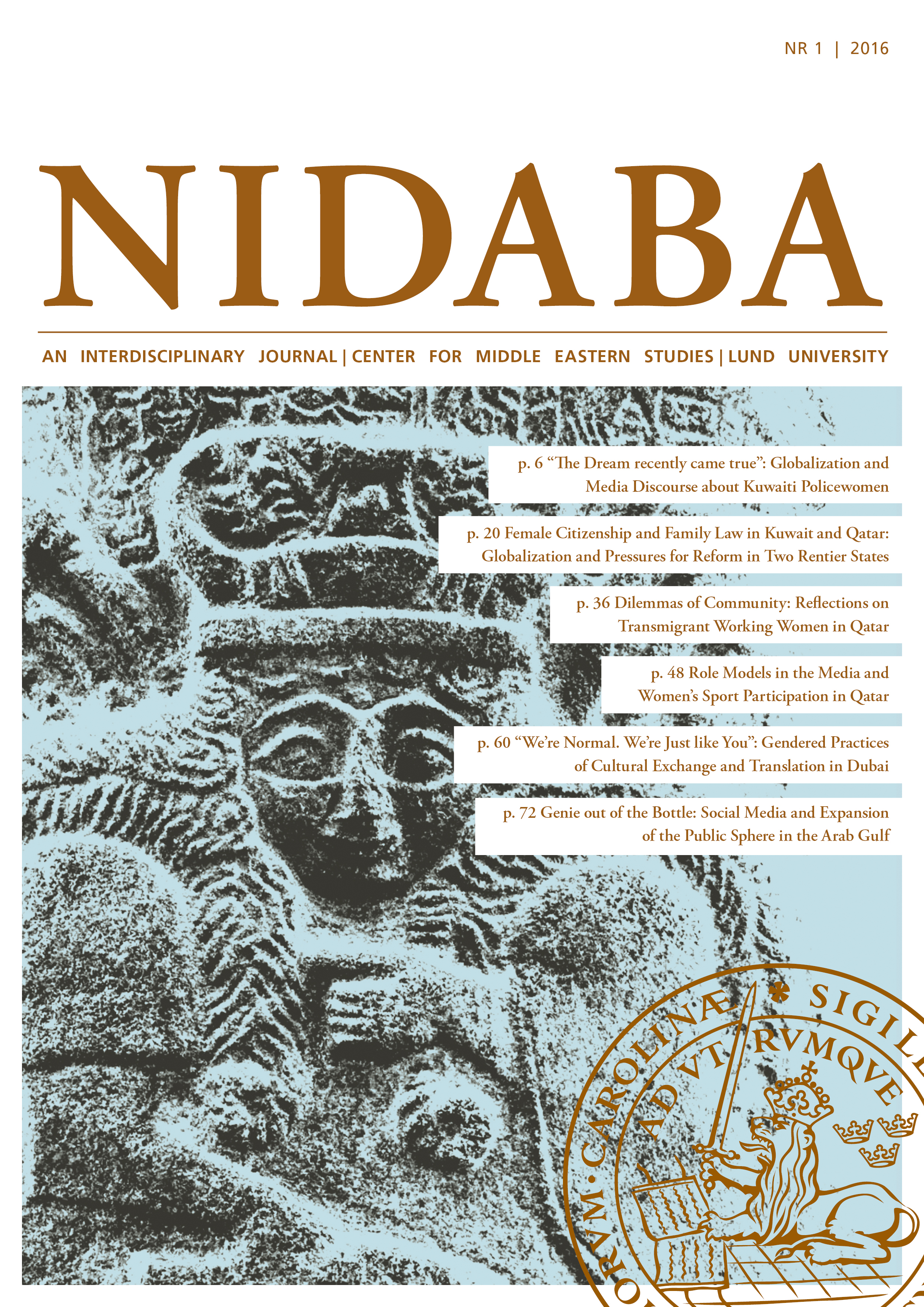 Nidaba Issue 1, Vol 1, 2016 Cover