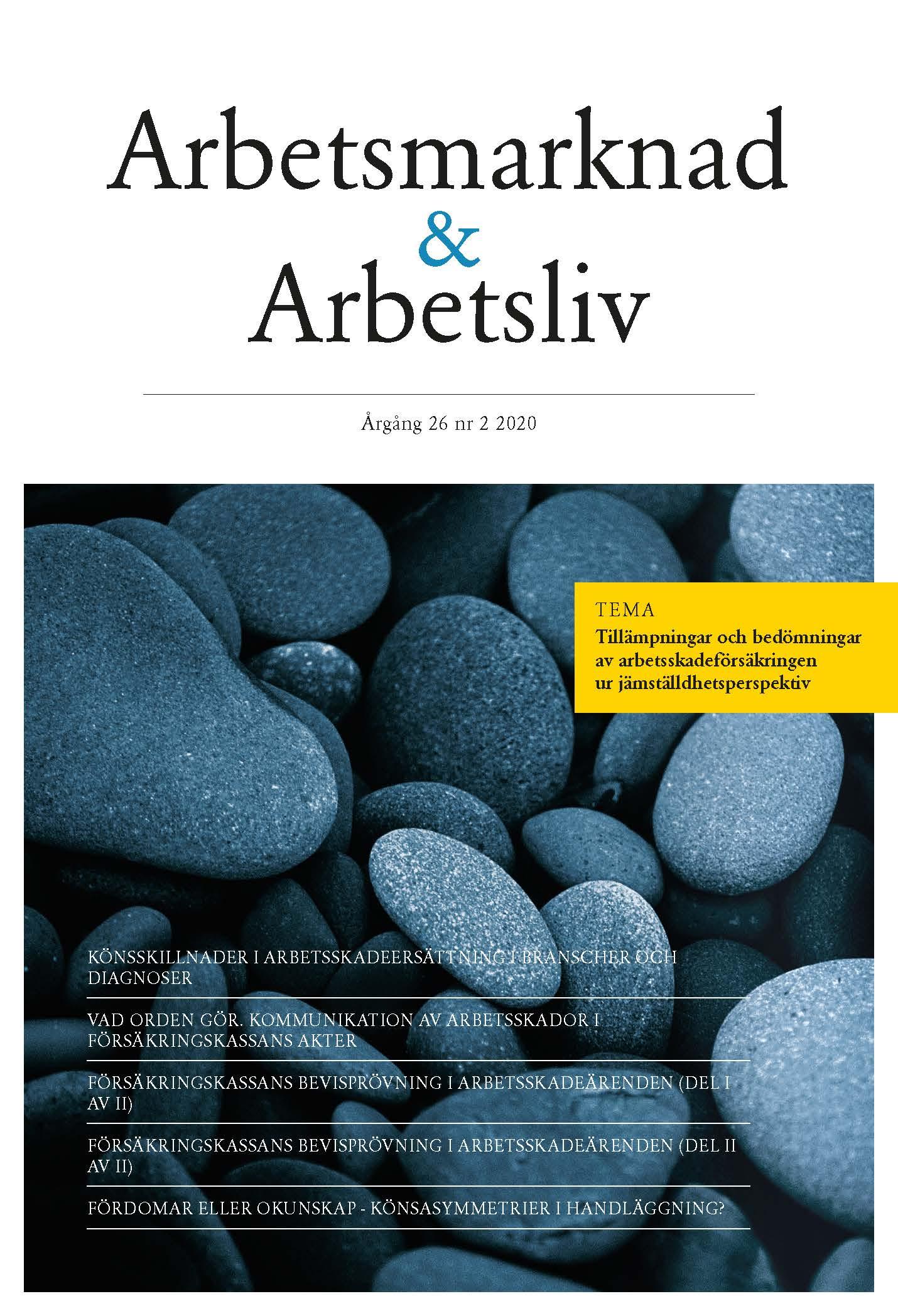 Visa Vol 26 Nr 2 (2020): Arbetsmarknad & Arbetsliv